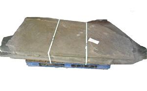 PA Quarry Slabs